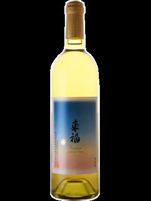 来福 WINE SUNRISE(白)